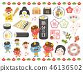 Day of Setsubun illustration, character material set 1 46136502