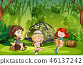 kids, children, kid 46137242