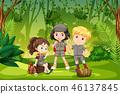 kids, children, kid 46137845