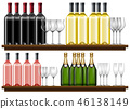wine different set 46138149