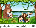 어린이, 애, 아동 46138181