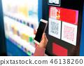 Qr code payment, online shopping, cashless 46138260