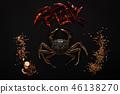 Raw Shanghai hairy crab or Chinese mitten crab 46138270