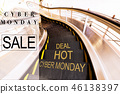 Cyber Monday Sale, escalator in Shopping mall 46138397
