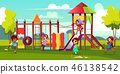 Kids playing on park playground cartoon vector 46138542