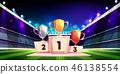 sport cup pedestal 46138554