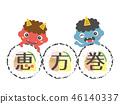 日式春捲 惠方卷 節日 46140337