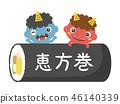 日式春捲 惠方卷 節日 46140339