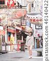 Osaka sightseeing 46140422