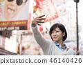 Osaka sightseeing 46140426