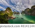 Picturesque sea landscape. Ha Long Bay, Vietnam. 46141144