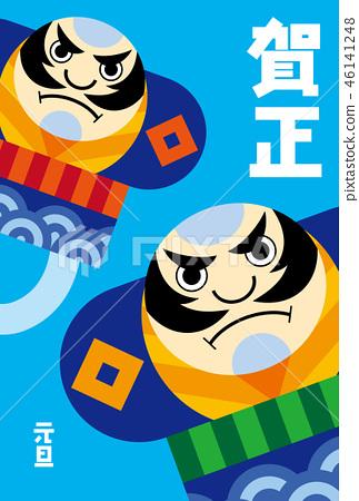 Kite Nite Kitako Tako Octopus Yako Dako Kite Raise New Year's Card Yako 46141248