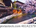 京都 祇園 祇園白川 46142379