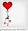 cute little sheep hanging on red heart - ballon 46144677