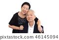 Asian senior partner formal attire. Love family  46145094