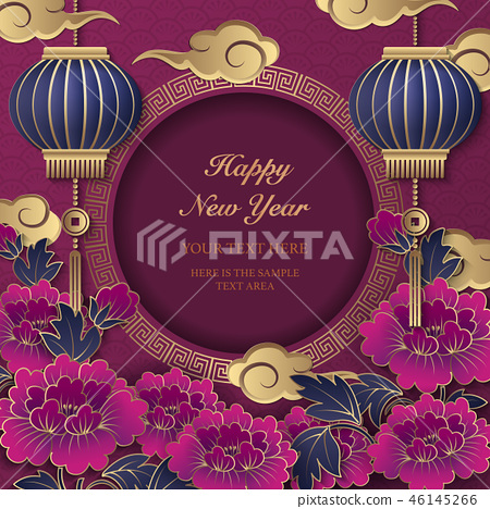 Happy Chinese new year retro relief pattern design 46145266