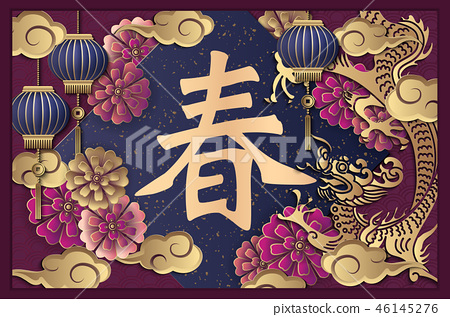 Happy Chinese new year retro relief pattern design 46145276