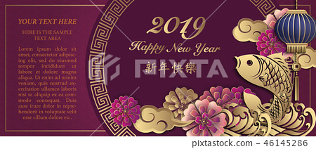 Happy Chinese new year retro relief pattern design 46145286