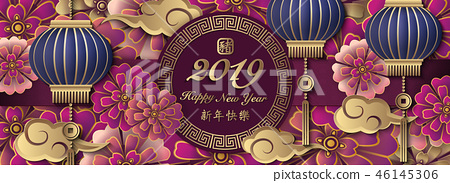 Happy Chinese new year retro relief pattern design 46145306