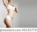 Beautiful girl. Beauty fashion makeup. Body care 46145774