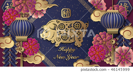 Happy Chinese new year retro relief pattern design 46145999