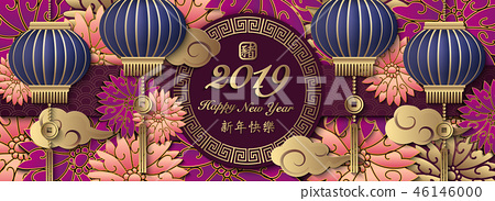 Happy Chinese new year retro relief pattern design 46146000