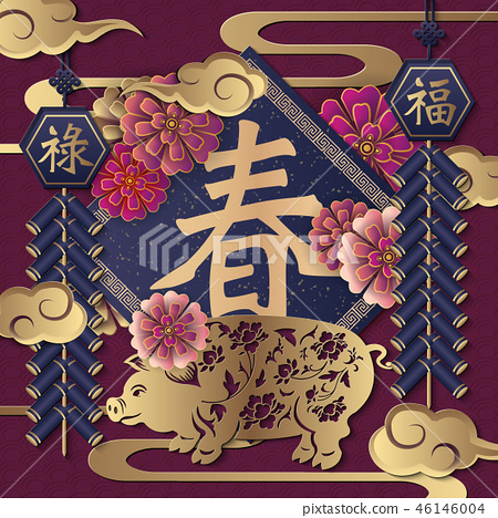 Happy Chinese new year retro relief pattern design 46146004