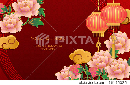 Happy Chinese new year retro relief pattern design 46146026