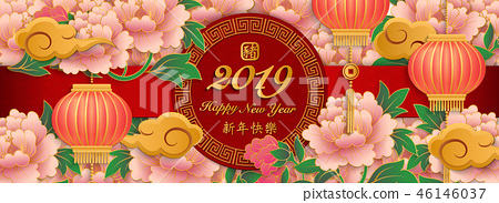 Happy Chinese new year retro relief pattern design 46146037