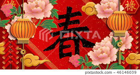 Happy Chinese new year retro relief pattern design 46146039