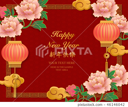 Happy Chinese new year retro relief pattern design 46146042
