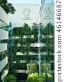 빌딩, 건물, 도시 46146687