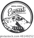 Everest in Himalayas, Nepal, China outdoor adventure badge. Chomolungma mountain illustration. 46149252