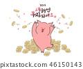 韓國的新年問候和豬年 46150143