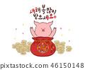 韓國的新年問候和豬年 46150148