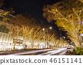 Christmas illumination of Omotesando 46151141