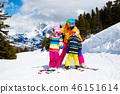 스키, 타다, 가족 46151614