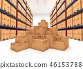 Warehouse shelves filled with boxes 46153788