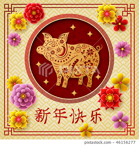 Chinese New Year 2019 Year of the Pig 46156277