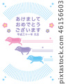 New Year's card 2019, New Year Vertical, Pastel color 46156603