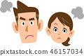 Angry couple couple 46157034
