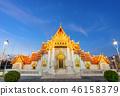 Thai Marble Temple in Bangkok, Thailand 46158379