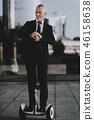 businessman, male, senior 46158638