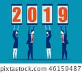 2019,สุขสันต์วันปีใหม่,นักธุรกิจ 46159487