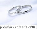 다이아몬드가 들어간 결혼 반지 46159983