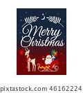 산타, 클로스, 순록 46162224