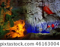 베트남의 세계 유산 하롱 베이 티엔 궁 동굴 46163004