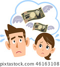 A couple worried about money 46163108
