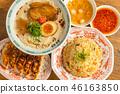 뼈라면 tonkotsu pork ramen Japanese food 46163850