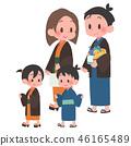 여관 유카타 가족 46165489